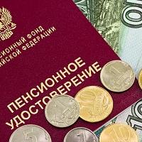 ПФР произвел перерасчет пенсий работавших в прошлом году пенсионеров