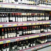Предлагается упростить процедуру выдачи акцизных марок на алкогольную продукцию