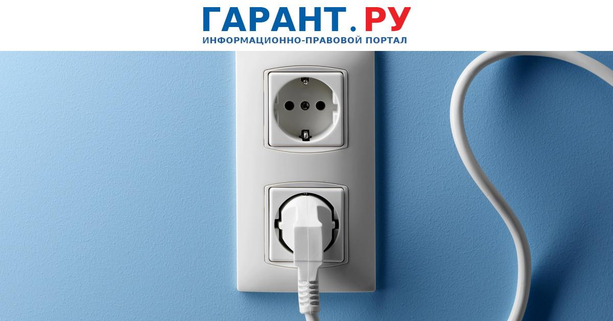 С 1 июля поверка и замена электросчетчиков – забота энергосбыта и сетевиков