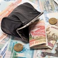 КС РФ: срок оплаты штрафа за нарушение ПДД со скидкой должен быть восстановлен, если был пропущен по уважительной причине