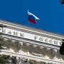 Крупный банк лишился лицензии