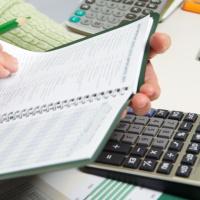 Принципиально новый порядок учета НМА: новые счета, ИТ-инвентаризация, условия контрактов