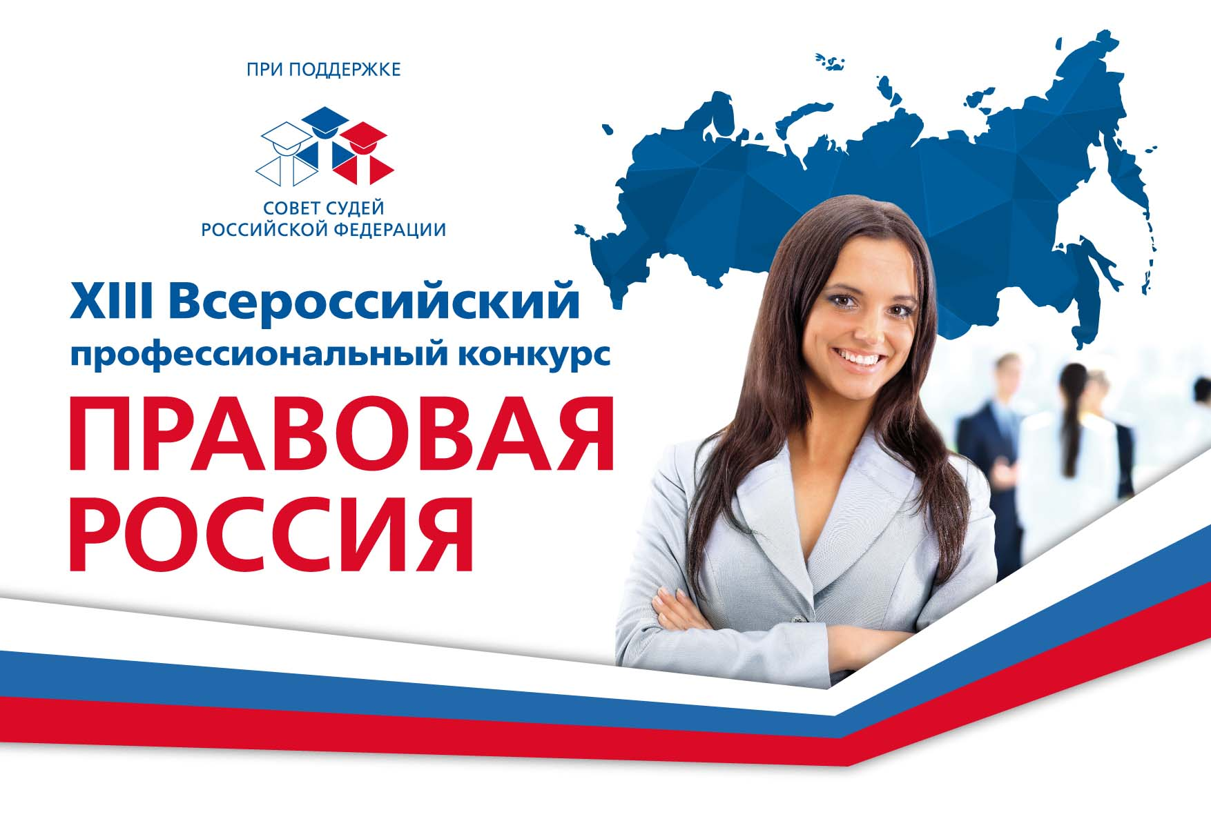 Справка для выхода из академического отпуска Восточное Измайлово Освобождение от физкультуры Крымская