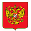 Чем регламентируется использование государственных символов россии