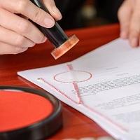 С завтрашнего дня в ЕИС нотариата появится реестр списков участников ООО