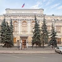 Банк России запустил регулятивную площадку