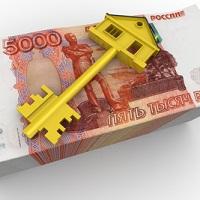 По каким ипотечным кредитам нельзя получить имущественный вычет, уточнил Минфин России