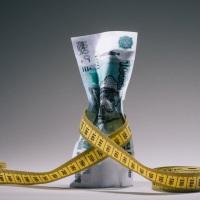Банк России спрогнозировал уровень инфляции на начало 2020 года