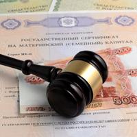 Президент РФ Владимир Путин подписал закон, направленный на защиту материнского капитала от мошеннических схем