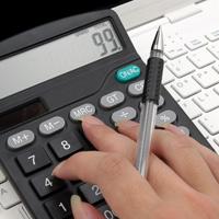 Теперь жалобу в налоговые органы можно подать через личный кабинет налогоплательщика