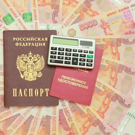 http://www.garant.ru/files/0/6/1259160/460s-25-fevralya-mintrud-rossii-perestanet-regulirovat-ustanovlenie-pensij-pfr.jpg