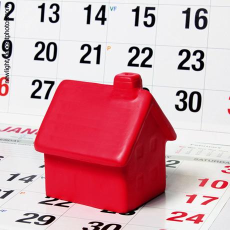 закон о продаже недвижимости менее 5 лет