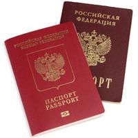 Предлагается установить основания для лишения россиян гражданства РФ