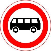 """С сегодняшнего дня в России появился временный дорожный знак """"Движение автобусов запрещено"""""""