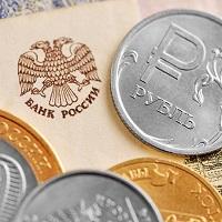 Эксперты полагают, что для обеспечения роста ВВП Банку России необходимо увеличивать реальную денежную массу