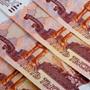 Актуализируются правила инвестирования резерва ПФР по ОПС