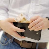 Можно ли уменьшить сумму штрафа меньше минимального