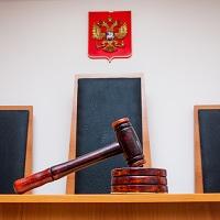 Общественники предлагают оставить суд присяжных на уровне краевых и областных судов