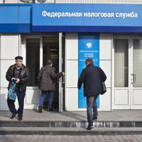 ФНС России разъяснила, какие инспекции надо уведомлять о централизованном представлении отчетности по НДФЛ в 2020 году