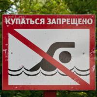 Расширится перечень обязанностей владельцев пляжей