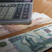 Не все гранты освобождаются от НДФЛ