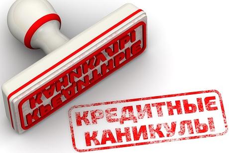 Оставить онлайн заявку на кредит в мдм банке