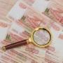 Контроль операций с денежными средствами и имуществом: нововведения января