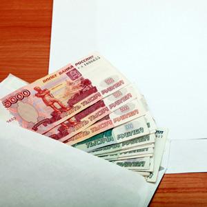 Отмывание денег статья