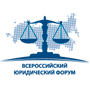 форум лого