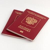 Получить загранпаспорт по месту пребывания можно будет быстрее (с 2 марта)