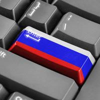 В рамках поддержки разработки и продвижения российского ПО в 2016 году будет выделено до 5 млрд руб.