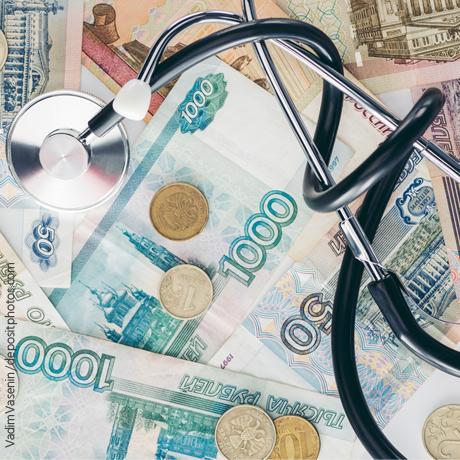 http://www.garant.ru/files/1/6/1259161/bolnica-vyplatit-100-tys-rub-iz-za-nedoobsledovaniya-travmirovannoy-nogi-privedshey-v-itoge-k-ee-amputacii_460.jpg