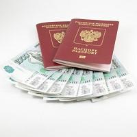 Оплатить пошлину за оформление и выдачу паспорта теперь можно на едином портале госуслуг