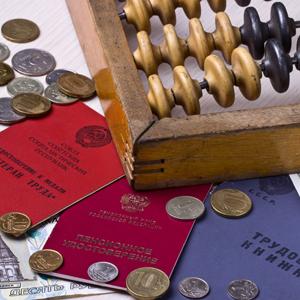 Накопительная часть пенсии: pro & contra