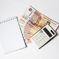 Разъяснены особенности санкционирования расходов по оплате обязательств по накладным расходам в рамках гособоронзаказа