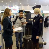 Обновлена форма уведомления о прибытии иностранного гражданина в место пребывания