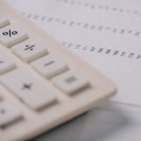 Новый КВР 247: как и для каких расходов применять?