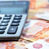 Сейчас НК РФ не содержит особых правил для этого вида дохода.