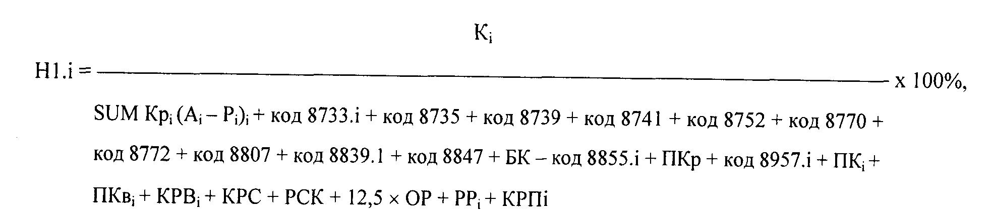Инструкция цб рф от 12 апреля 2001 года 2 п
