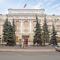 Не исключено, что санация с участием Банка России будет осуществляться в отношении НПФ и финансовых групп