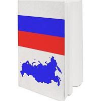 Владимир Путин внес в Госдуму проект закона о поправках в Конституцию РФ