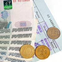 Предлагается ликвидировать сберегательные книжки и сертификаты на предъявителя