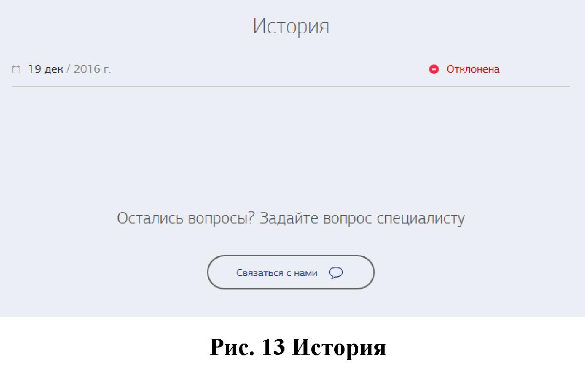 сайт росстата www.gks.ru бланк формы 7 травматизм