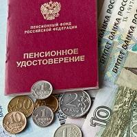 Депутаты Госдумы предложили установить пенсионерам дополнительную социальную доплату