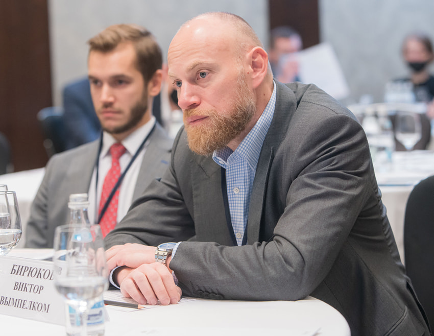 Бизнес-встреча и конференция