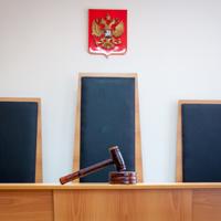 Президент РФ поручил объединенному Верховному суду РФ обеспечить единообразное толкование законодательства
