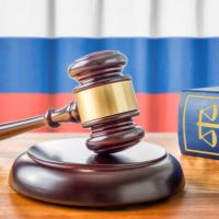 ВС РФ: участники не обязаны указывать в заявке точный компонентный состав средств дезинфекции
