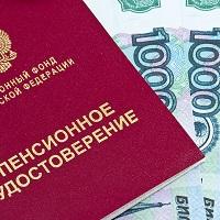 Беззаявительный порядок для выплаты некоторых пенсий могут продлить до конца года