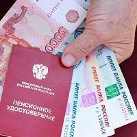 Эксперты: граждане будут перечислять страховые взносы на накопительную часть пенсии добровольно или в обязательном порядке