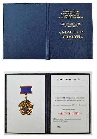 Приказ ФССП России от 28. 09.2018 № 427 «Об утверждении...»